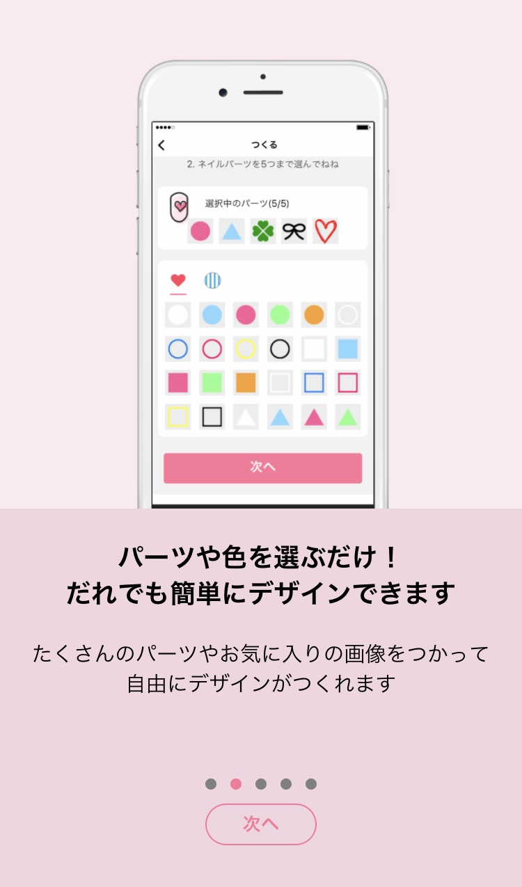 YourNail 2