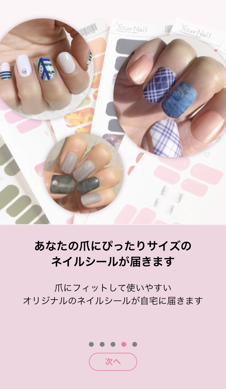 YourNail 3