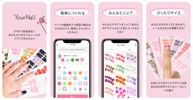 YourNail 4