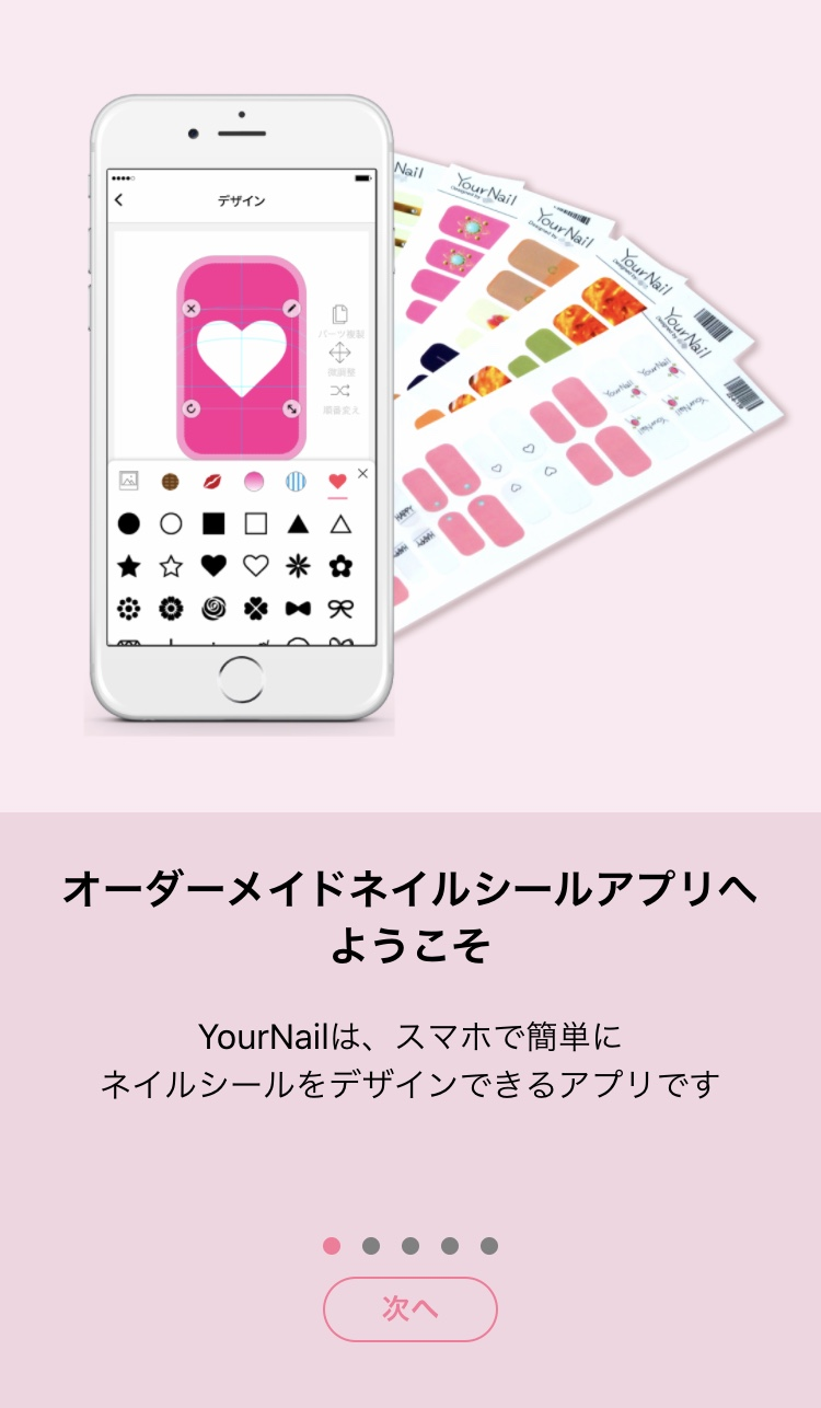 YourNail